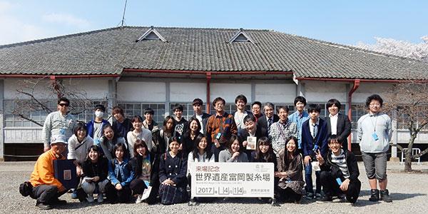 富岡製糸場 集合写真(櫻場さんと一緒に)